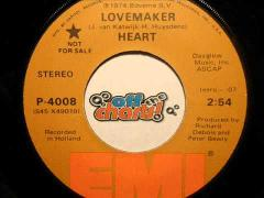 Heart - Lovemaker ■ 45 RPM 1974 ■ OffTheCharts365